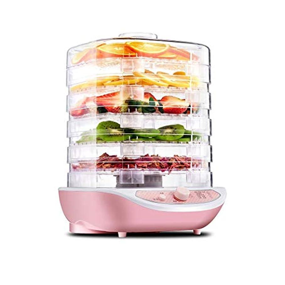不均一ルームルーフMBJDX ドライフルーツ野菜ハーブ肉機家庭用ミニ食品脱水機ペット肉の脱水5つのトレイスナックエアドライヤ