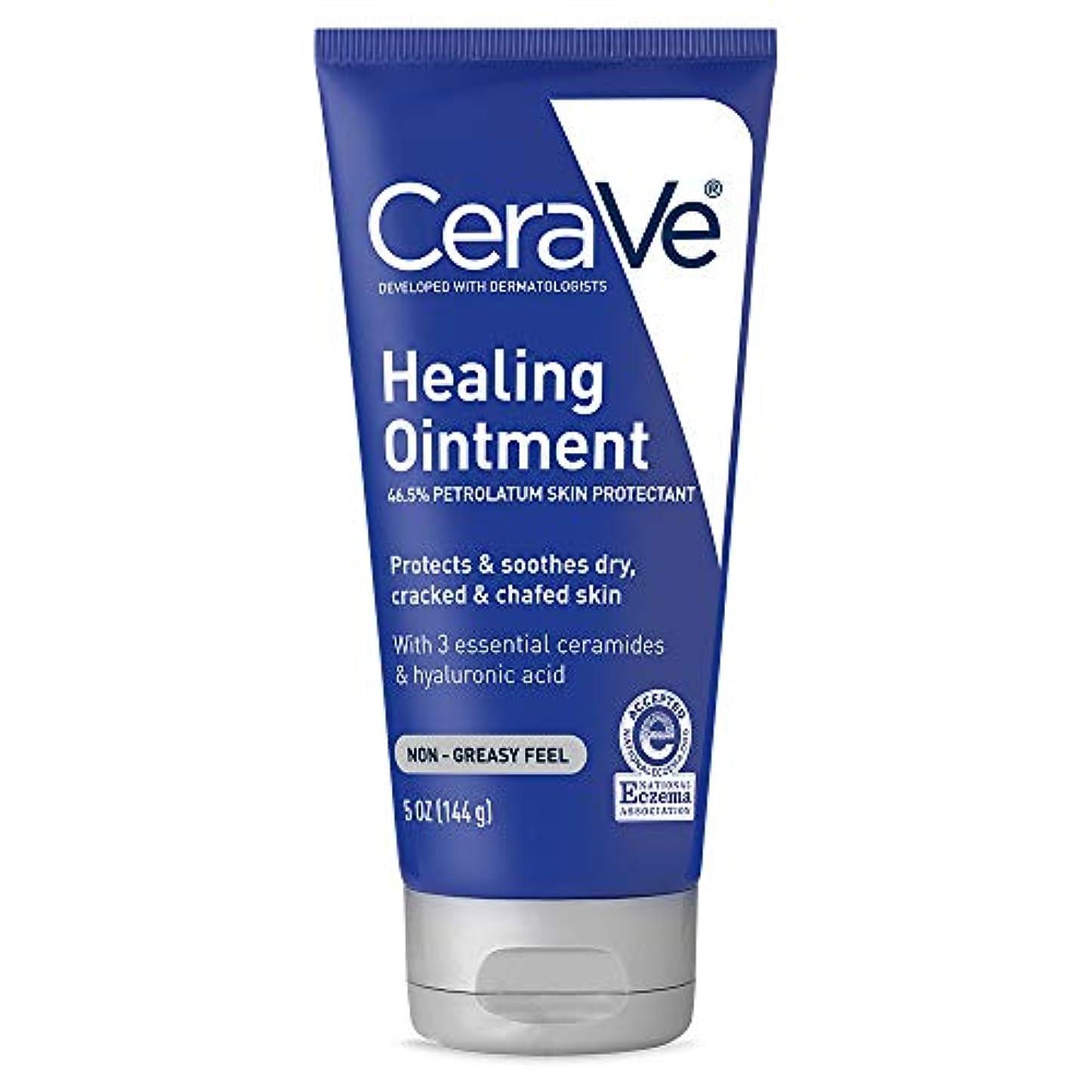 スムーズにボール有益なセラビィ ヒーリングオイントメント 5オンス CeraVe Healing Ointment for Dry and Chafed Skin, Non-Greasy Feel - 5oz