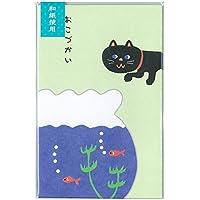 夏のお年玉…ポチ袋/おこづかい (金魚)