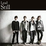 Still (初回盤B)