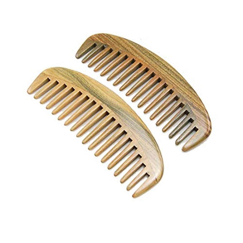 床通り拡大するいいえ静的なもつれを解くナチュラルアロマ木製コムズ - グリーンビャクダンバッファローホーンワイドトゥースヘアブラシ用男性女性とキッズ-2ピースヘアコーム ヘアケア (色 : Wide tooth+Wide tooth)
