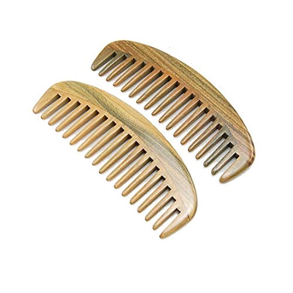 舞い上がる軍隊履歴書いいえ静的なもつれを解くナチュラルアロマ木製コムズ - グリーンビャクダンバッファローホーンワイドトゥースヘアブラシ用男性女性とキッズ-2ピースヘアコーム モデリングツール (色 : Wide tooth+Wide tooth)
