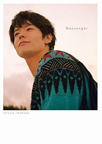 岩永徹也 ファースト写真集 『 Messenger 』