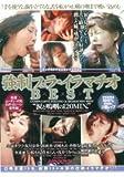 強制フェラ・イラマチオBEST 小泉キラリ・及川奈央 [DVD]