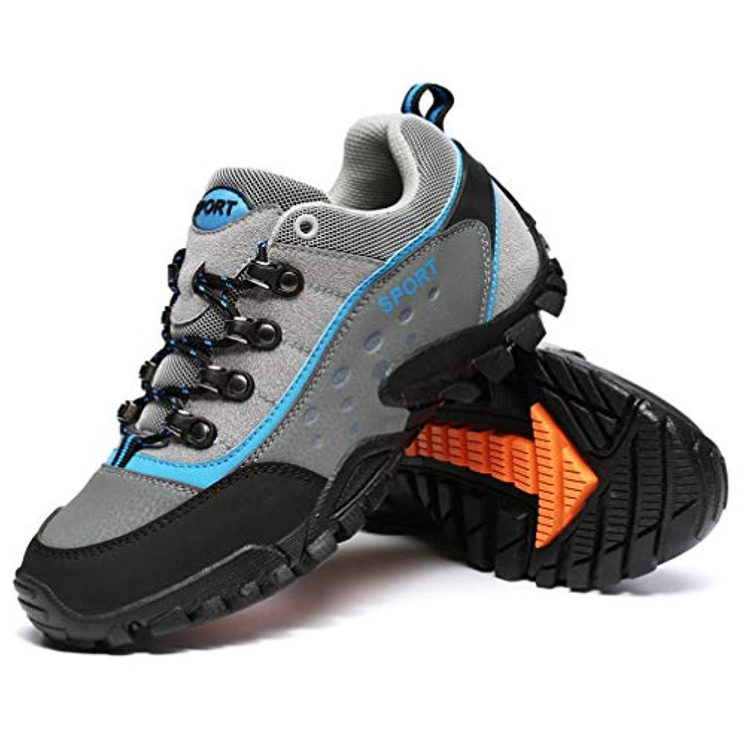 素晴らしい良い多くのピニオン哲学的大きいサイズ ハイキングシューズ メンズ レディース トレッキング 登山靴 防滑 通気性 軽い 防水 アウトドア ウォーキング 耐磨耗 レースアップ スカイブルー ピンク 27cm