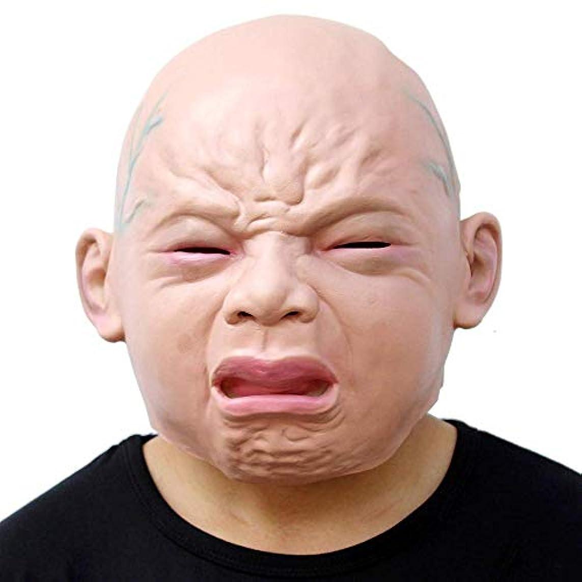 廊下機械柔らかいノベルティハロウィーンコスチュームパーティーラテックスヘッドマスク赤ちゃんの顔、パーティーホラーコスプレ衣装の小道具-泣いている赤ちゃん、大人の子