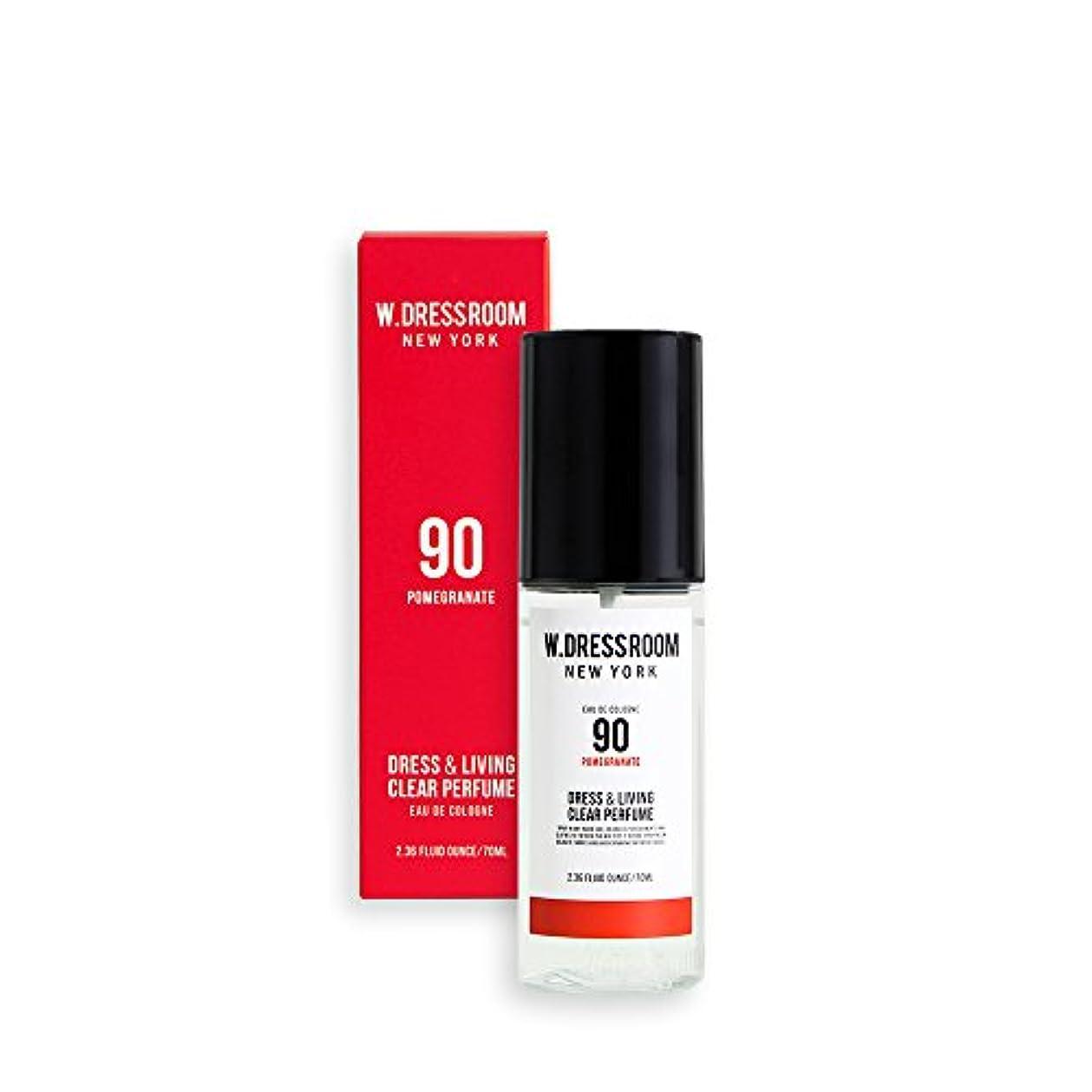 高い経済倉庫W.DRESSROOM Dress & Living Clear Perfume 70ml/ダブルドレスルーム ドレス&リビング クリア パフューム 70ml (#No.90 Pomegranate) [並行輸入品]