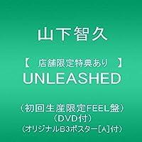 【店舗限定特典あり】UNLEASHED(初回生産限定FEEL盤)(DVD付)(オリジナルB3ポスター[A]付)