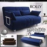 ■ふたり寝られるカウチソファベッド【ROLLY】ローリー 2色展開 2P2人掛けソファーベッドts-040101990ブラウン