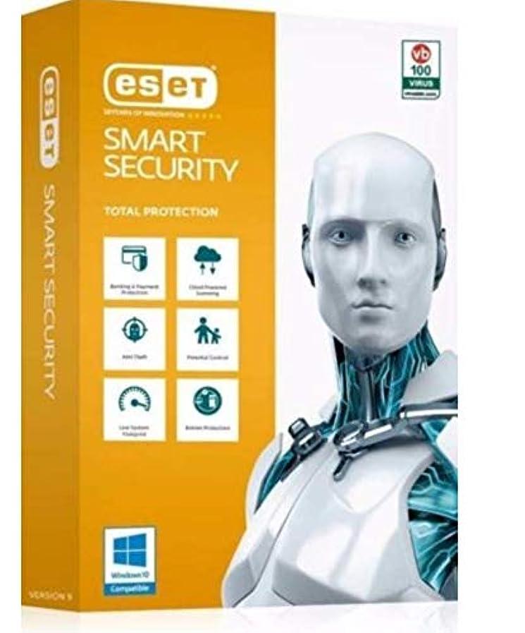 主観的デュアル撤回するEsetイーセットセキュリティーソフトSMART SECURITY Windows & Mac online key 【平行輸入盤】