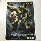 トレカ「黄金勇者ゴルドラン」(CARD ART WORKS FROM SUNRISE CRUSADE付属コレクションカード) クルセイド 新規描き起こしイラスト