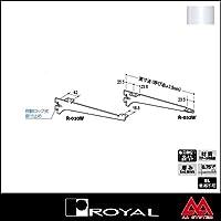 e-kanamono ロイヤル 棚受け 木棚用ブラケット R-033W 100 Aホワイト ※片側のみです(左右セットではありません)