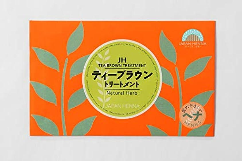 ジャパンヘナ ティーブラウン ヘナ (ティーブラウントリートメント) 100g入+手袋1組 【3個までご注文可】