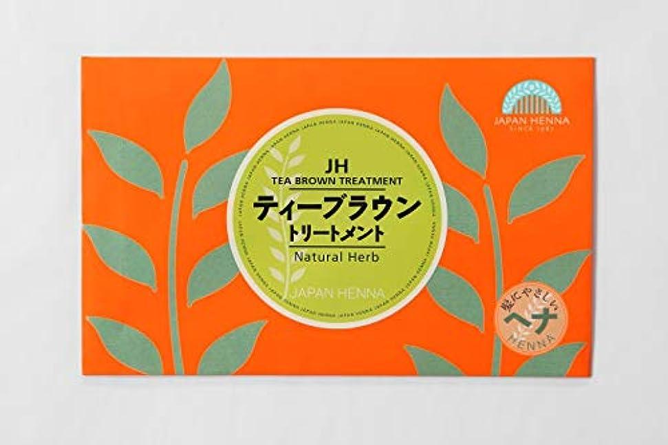 リブのためにリゾートジャパンヘナ ティーブラウン ヘナ (ティーブラウントリートメント) 100g入+手袋1組 【3個までご注文可】