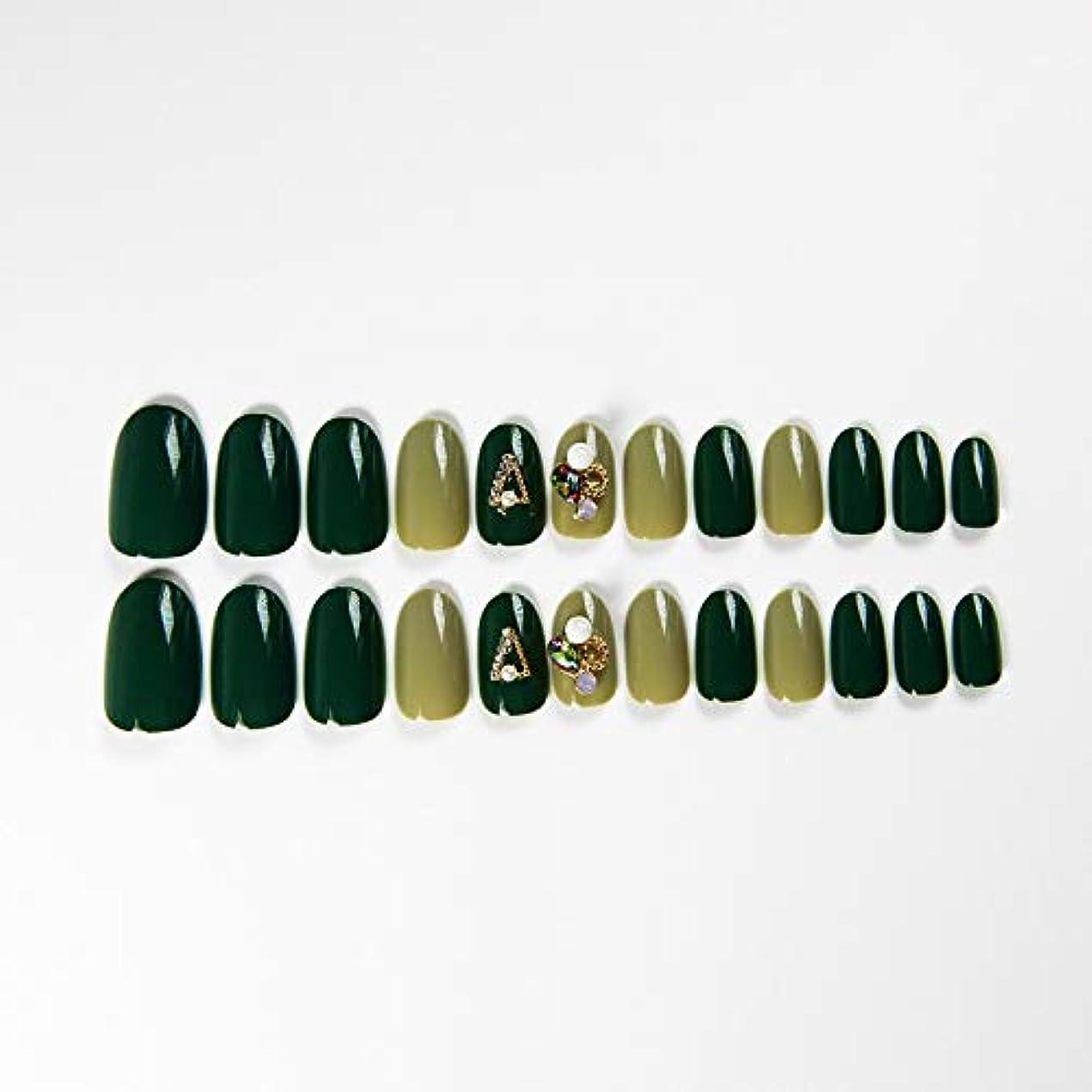 AFAEF HOME 緑の偽爪キット24pcsアボカドの緑の偽の爪、接着剤付き