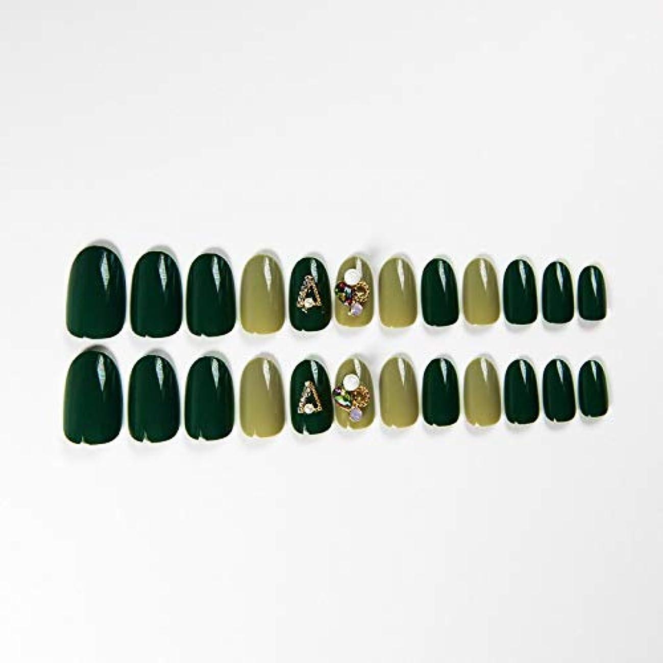 その低い複合AFAEF HOME 緑の偽爪キット24pcsアボカドの緑の偽の爪、接着剤付き