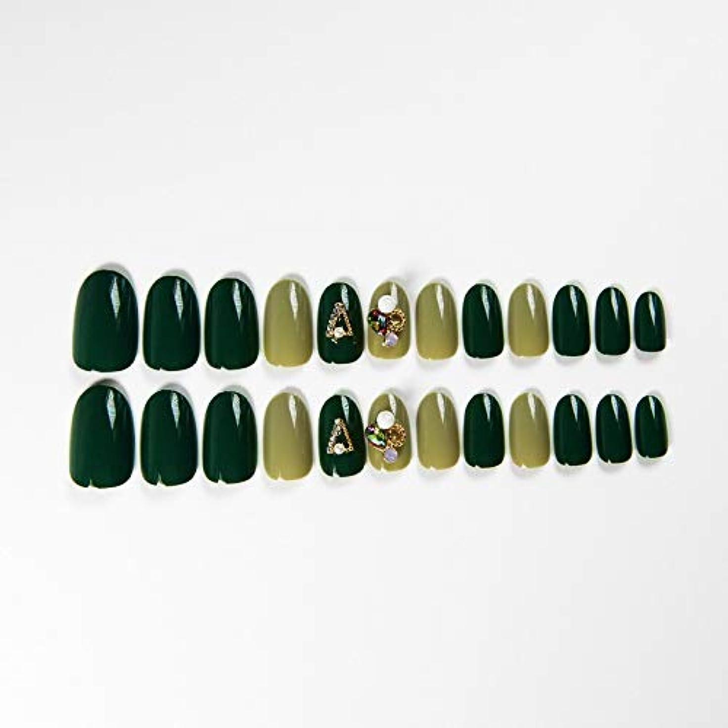 トリプルフォージ信条XUANHU HOME 緑の偽爪キット24pcsアボカドの緑の偽の爪、接着剤付き