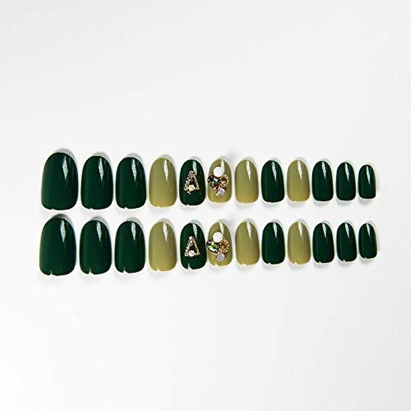 ひどいコンテンツ忘れるAFAEF HOME 緑の偽爪キット24pcsアボカドの緑の偽の爪、接着剤付き