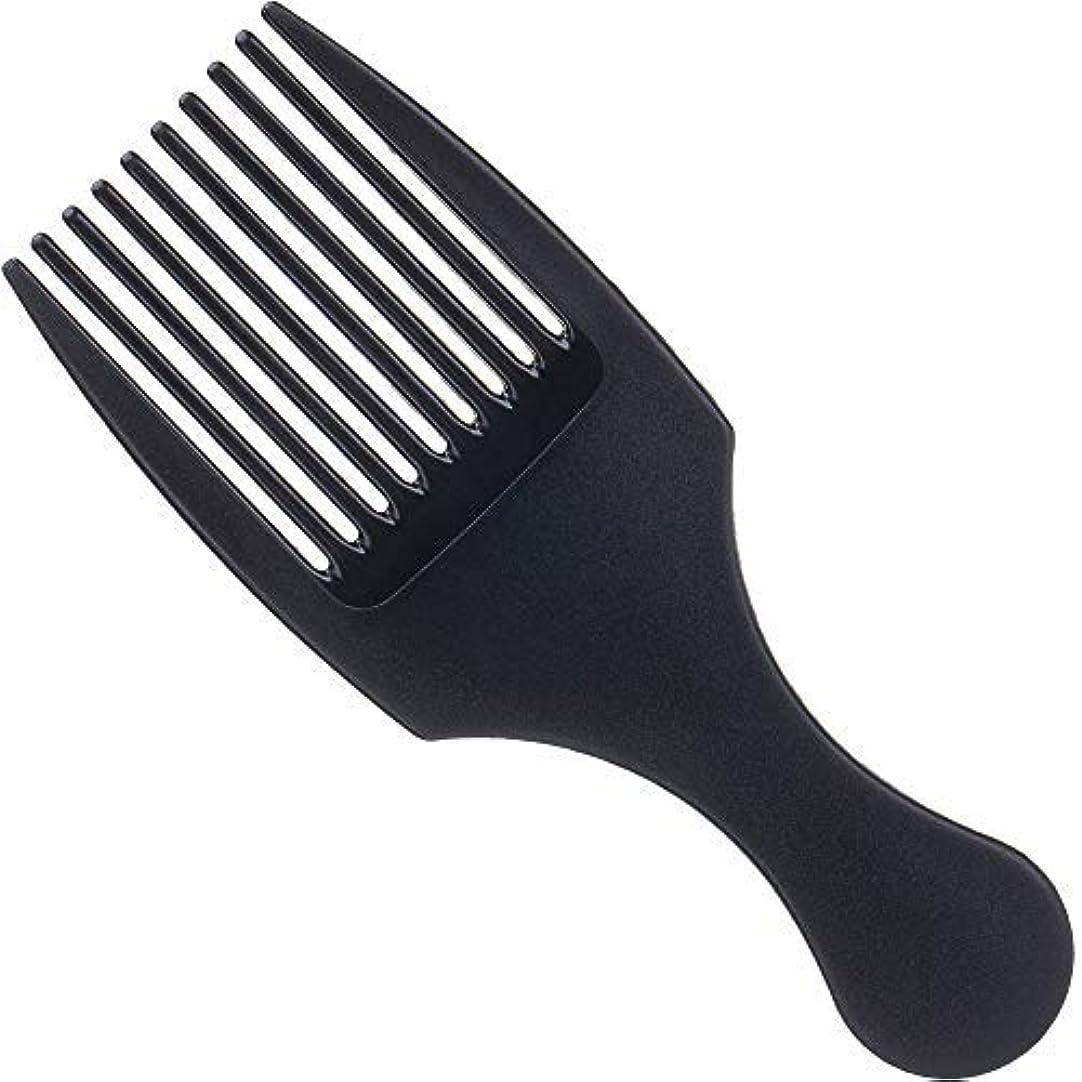 根絶するバラ色動かすHair Pick for Natural Hair Styles Afro Comb Picks Hair Brush Hair Styling Tool Pik for Volume & Tangles [並行輸入品]