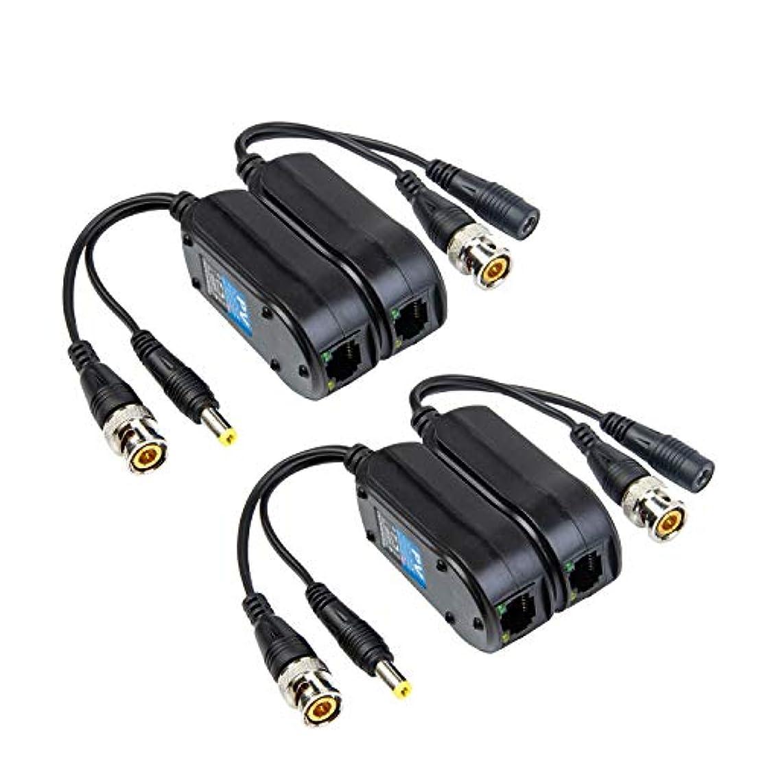近傍水没ピラミッドLapetus 2ペア パッシブビデオ/パワーバランアップグレード 1080P - 5MP BNC - RJ45 長距離ネットワークトランシーバー Cat5e / Cat6 ケーブル - BNCオスアダプター フルHDセキュリティ監視カメラシステム用