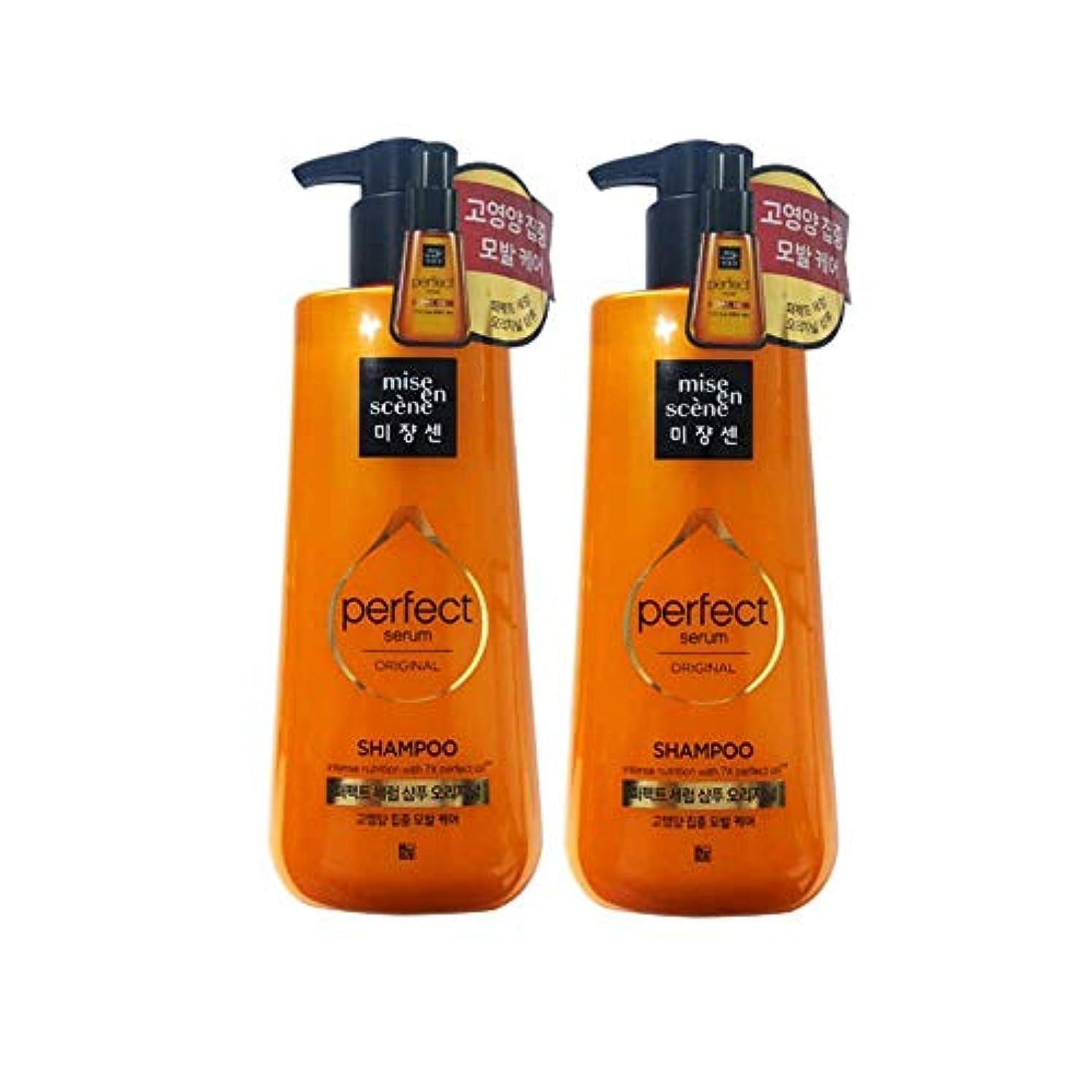 [miseenscene] ミジャンセン パーフェクトセラム シャンプー オリジナル 680ml×2本(perfect serum shampoo 680ml×2) korea cosmetic