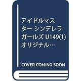 廾之 (著), バンダイナムコエンターテインメント (原著) 出版年月: 2017/7/28新品:   ¥ 2,268