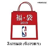 NBA 2019 福袋 3万 - XL [並行輸入品]