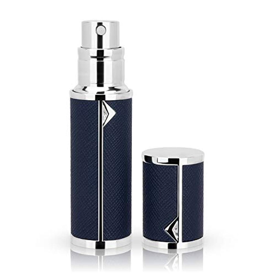受け皿一時停止サーバアトマイザー 香水アトマイザー 詰め替え Louischanzl 香水噴霧器 2-2.5mm径 5ml PUレザー レディース メンズ (紺色DarkBlue)
