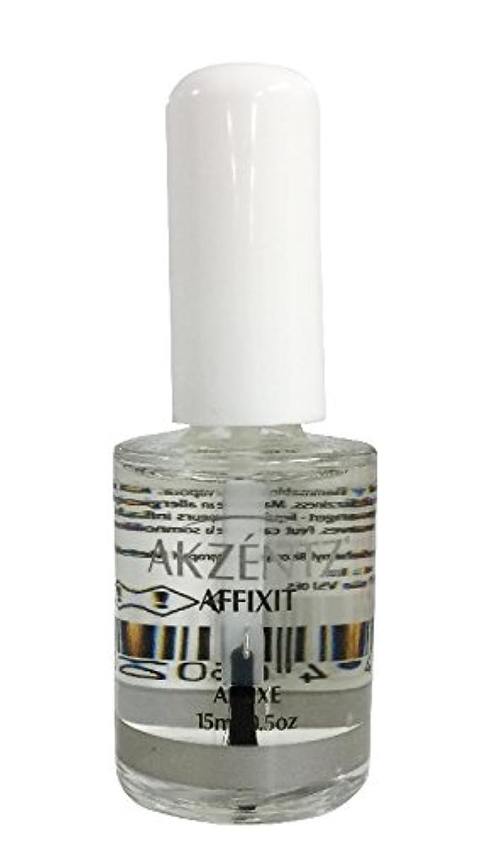 偶然の辞書乗算AKZENTZ(アクセンツ) アフィクジット 15ml