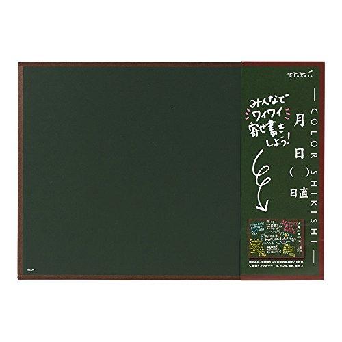 ミドリ カラー色紙 黒板柄