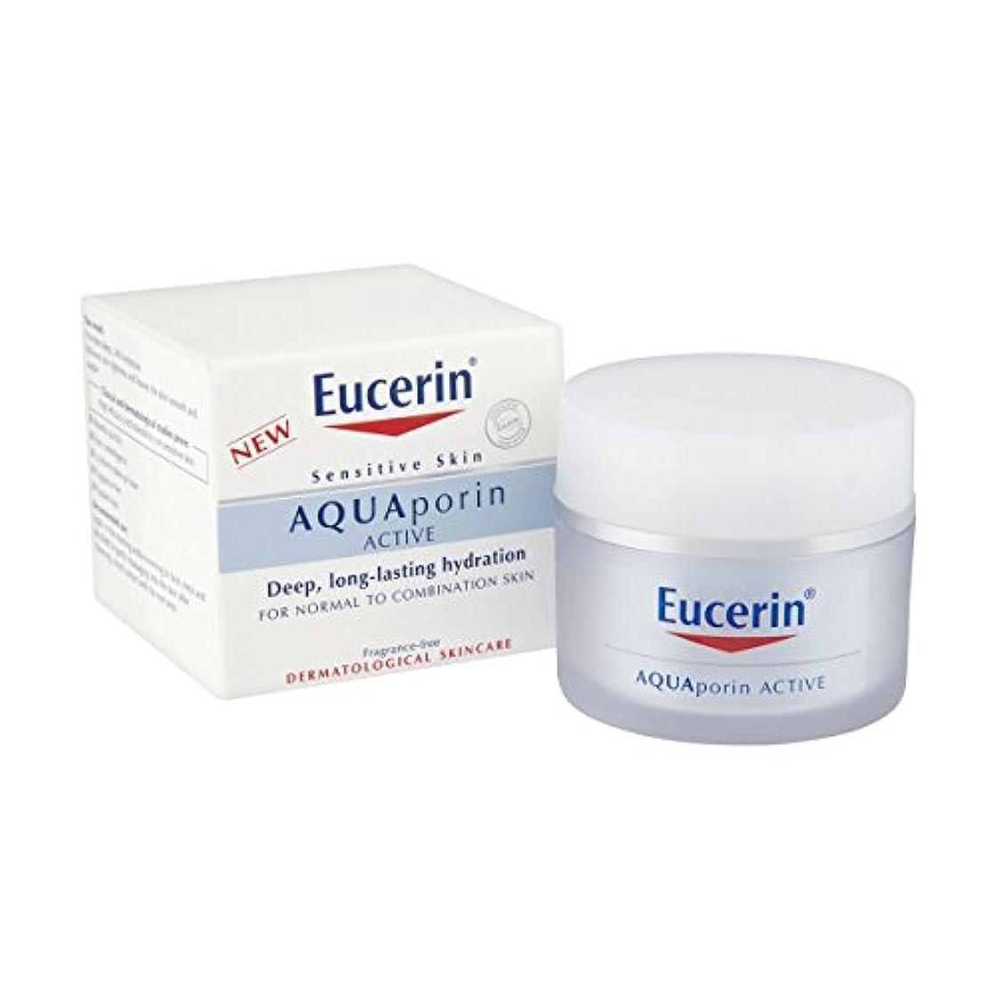 噴火例外背の高いEucerin Aquaporin Active Normal To Combination Skin 50ml [並行輸入品]