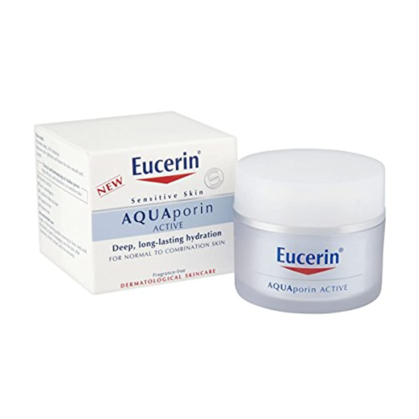 まぶしさ予測所有権Eucerin Aquaporin Active Normal To Combination Skin 50ml [並行輸入品]