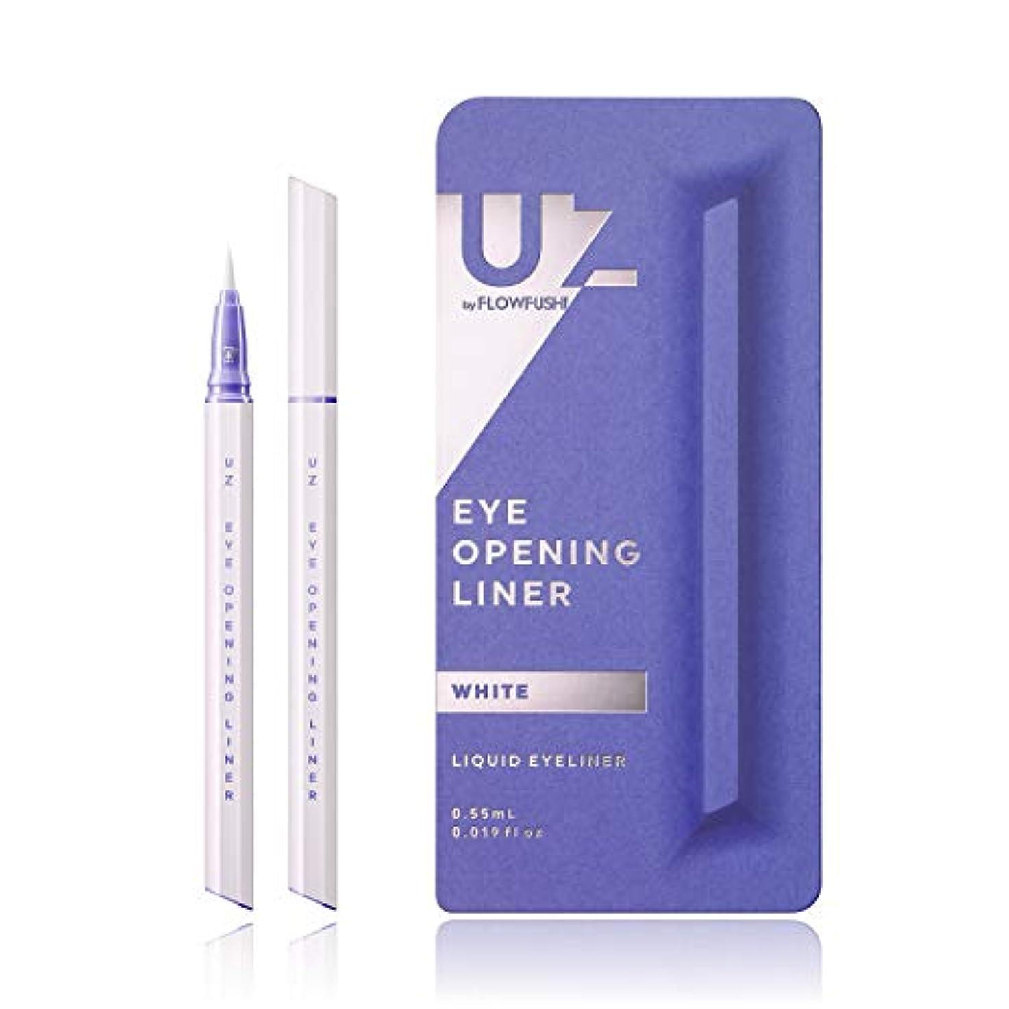温室変更金属UZ EYE OPENING LINER White