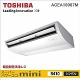 東芝(TOSHIBA) 業務用エアコン6馬力相当 天井吊形タイプ(シングル)三相200V ワイヤードACEA16087M スーパーパワーエコmini[]3年保証
