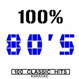 Easy Lover (Karaoke Version) [Originally Performed By Philip Bailey and Phil Collins]