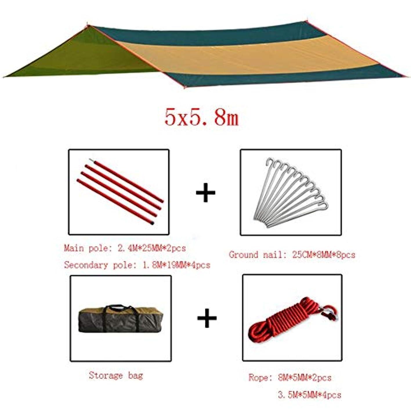 酸化する宇宙排除するJIANFEI 天幕 キャンプ テント タープビーチピクニック 防水 8?10人収容 、2色 (Color : B, Size : 500x580cm)