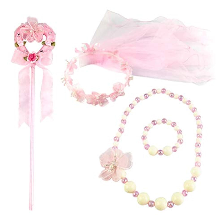Amosfun 4本の妖精の衣装セットの女の子の花輪ベールプリンセスエンジェルスティックネックレスブレスレット(ピンク)