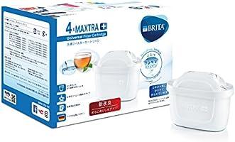 BRITA ブリタ 浄水器 ポット カートリッジ マクストラ プラス 4個セット 【日本仕様・日本正規品】 MAXTRA+