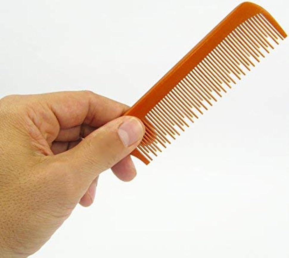 曇った凍った連隊Teasing hairstyling Comb with Tail -Celebrity favorite hair secret, styling tool, no static. no frizz, heat resistant...