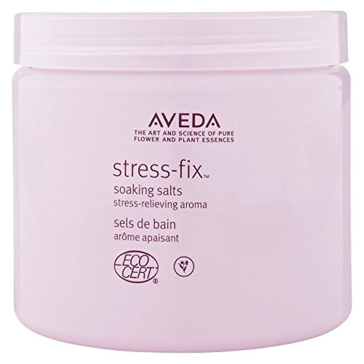 ルーフ壊す製作[AVEDA] アヴェダストレスフィックス均熱塩454グラム - Aveda Stress-Fix Soaking Salts 454g [並行輸入品]