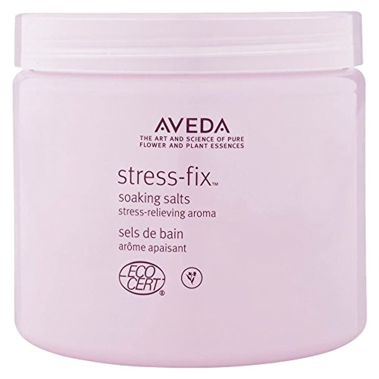 スプーンあたたかいガチョウ[AVEDA] アヴェダストレスフィックス均熱塩454グラム - Aveda Stress-Fix Soaking Salts 454g [並行輸入品]