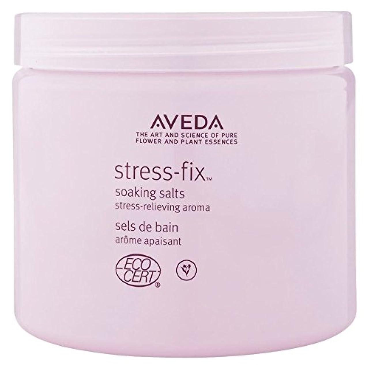 しょっぱいタイプライターシュガー[AVEDA] アヴェダストレスフィックス均熱塩454グラム - Aveda Stress-Fix Soaking Salts 454g [並行輸入品]