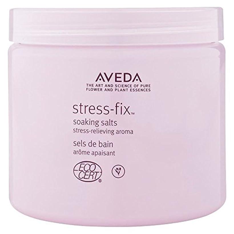 レキシコン通行料金杖[AVEDA] アヴェダストレスフィックス均熱塩454グラム - Aveda Stress-Fix Soaking Salts 454g [並行輸入品]
