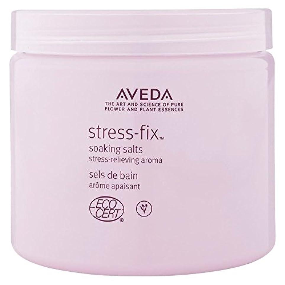 忍耐フルーツカカドゥ[AVEDA] アヴェダストレスフィックス均熱塩454グラム - Aveda Stress-Fix Soaking Salts 454g [並行輸入品]