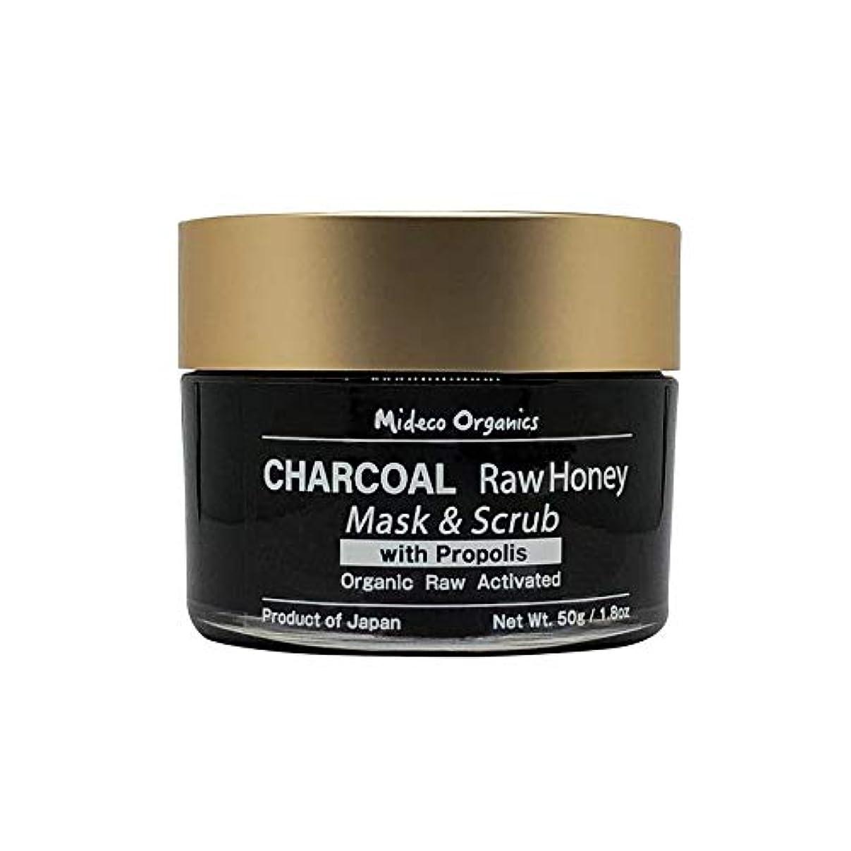 オープナー相関する困ったオーガニック?チャコール ローハニー フェイスマスク Organic Charcoal and Honey Face Mask and Scrub