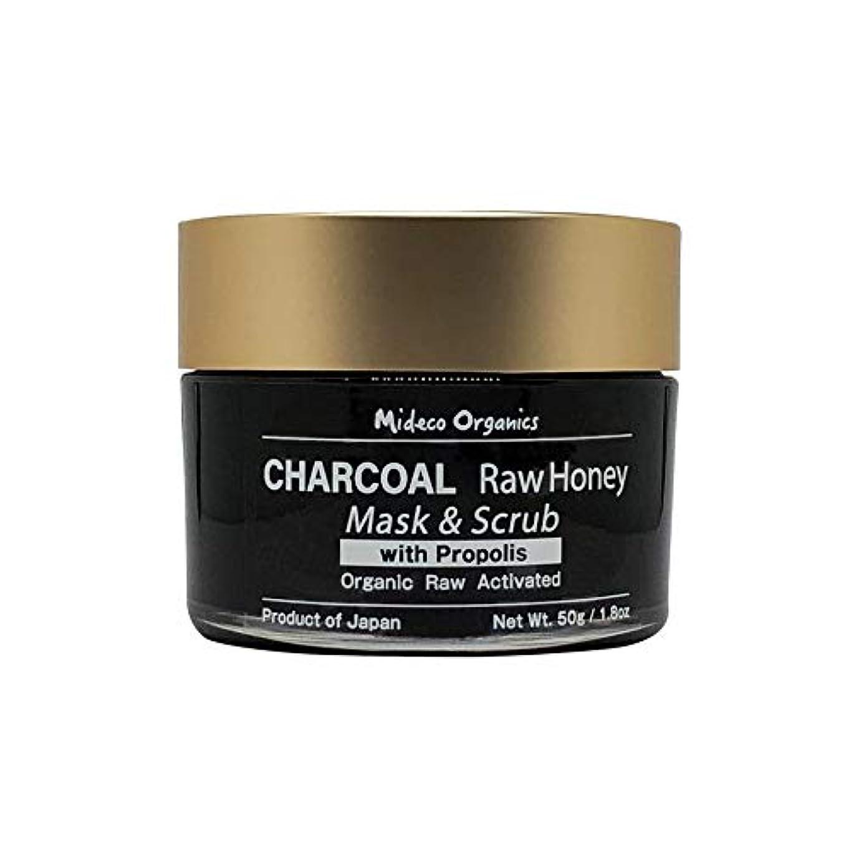 選出する米国健康オーガニック?チャコール ローハニー フェイスマスク 「炭の塗るパック」 Organic Charcoal and Honey Face Mask and Scrub