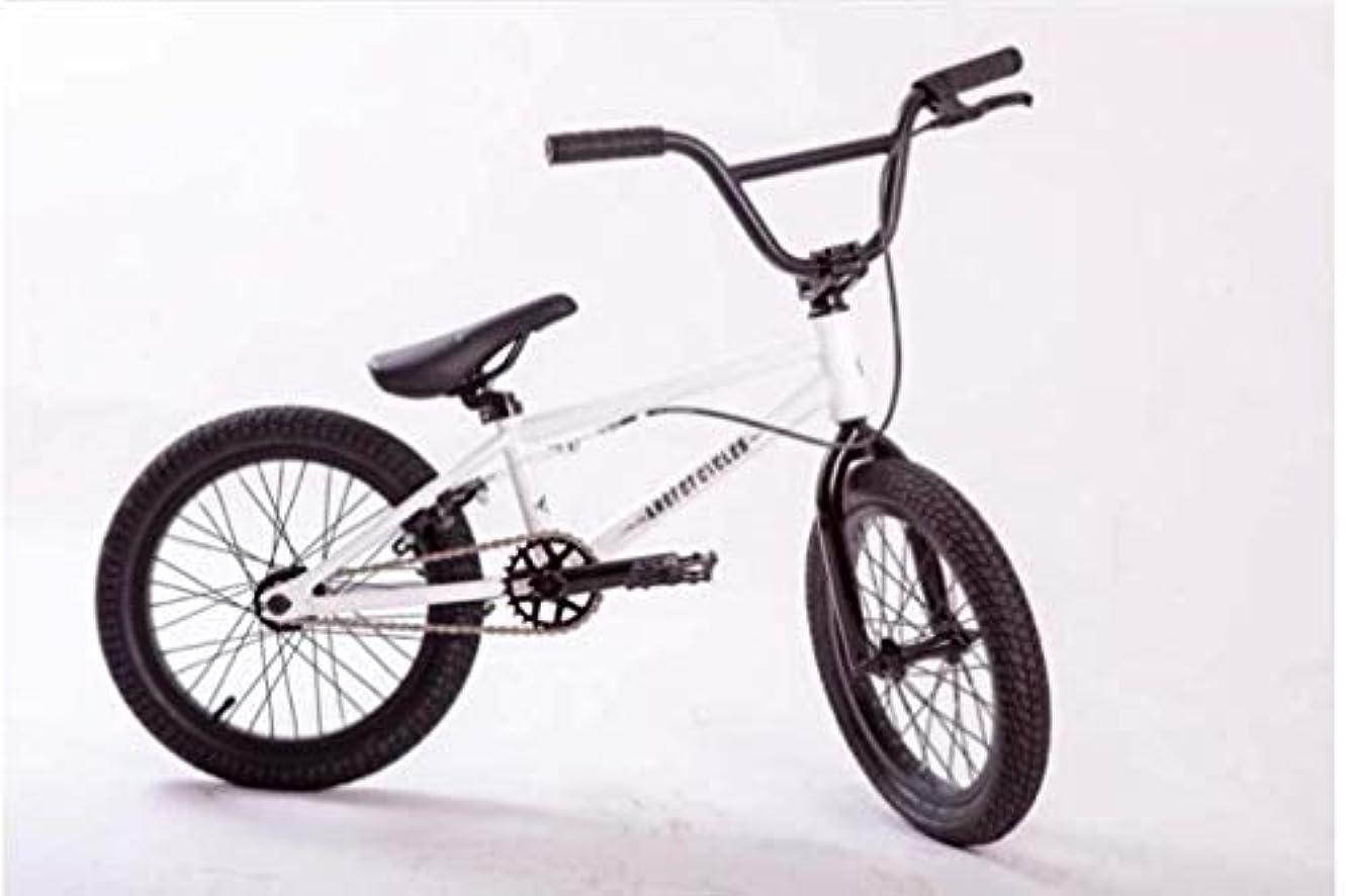 批評ピグマリオン分析BMX 自転車 16インチキッズフリースタイルBMXバイク(初心者から上級者まで)、高炭素鋼フレームおよびフォーク、25×9T BMXギアリング、U字型リアブレーキ付き