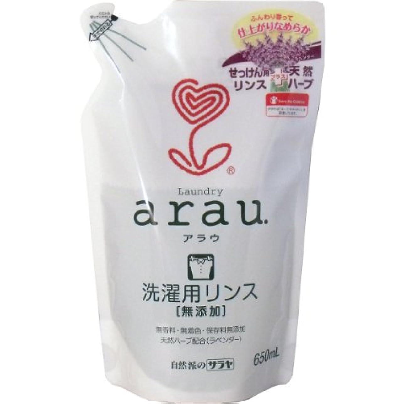 引き算煩わしい鉛arau.(アラウ) 洗濯用 リンス仕上げ 詰替用 650ml ×2セット
