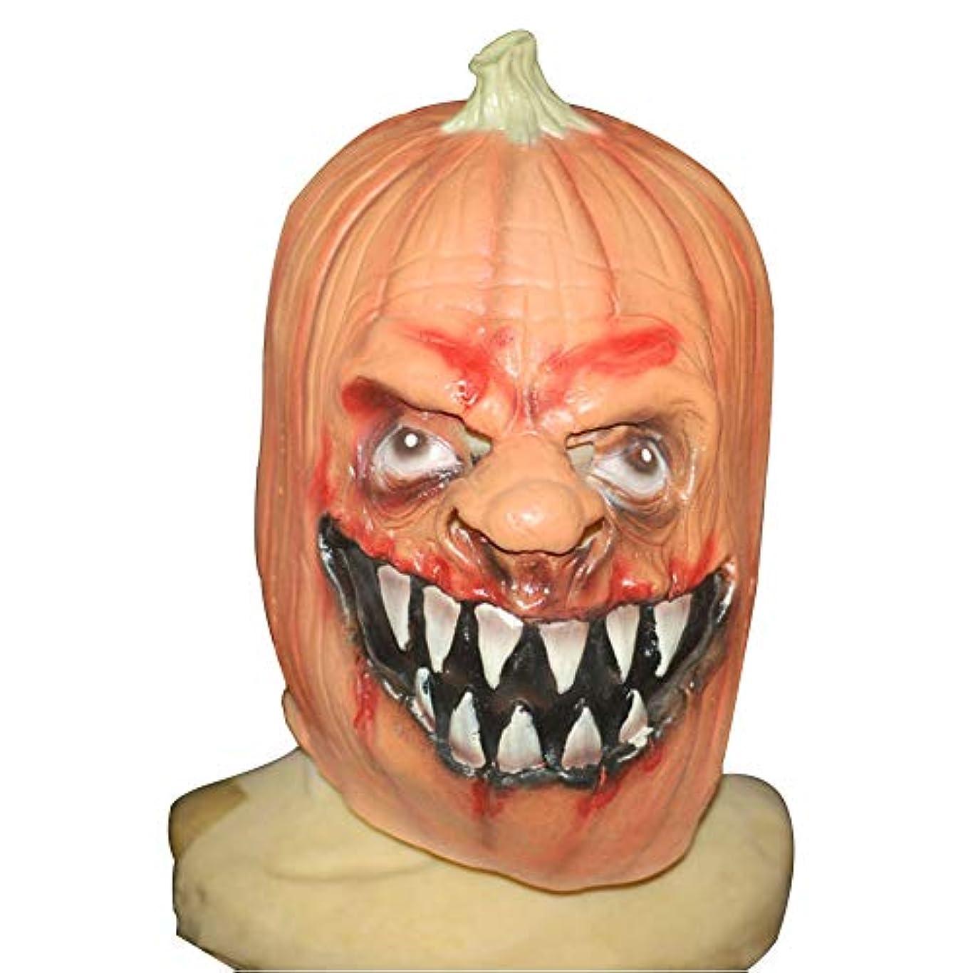 ハロウィーンマスク、カボチャラテックスマスク、ハロウィーン、テーマパーティー、カーニバル、レイブパーティー、バー、小道具に適しています。