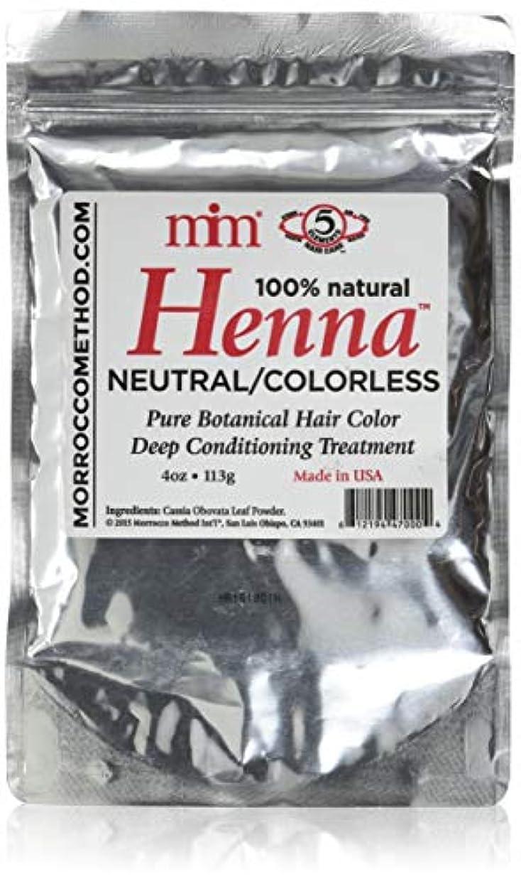 塩辛い床を掃除するまたはモロッコメソッドヘナヘアーコンディショナー - ニュートラル(無色)